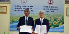 Trường THPT chuyên Nguyễn Bỉnh Khiêm và Trường Đại học Nữ sinh Dongduk ký kết hợp tác