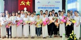 Thông báo Thể lệ trao thưởng Quỹ ươm mầm tài năng đất Quảng năm 2019 của Báo Quảng Nam