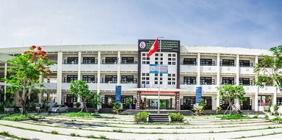 Thư ngỏ tuyển sinh 10 THPT Chuyên Nguyễn Bỉnh Khiêm - năm học 2016 - 2017