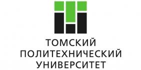 Cuộc thi olympic quốc tế của Trường ĐH nghiên cứu tổng hợp quốc gia Tomsk - Nga